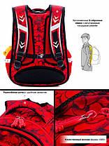 Рюкзак шкільний для дівчинки 1-4 клас ортопедичний на 20 л. Червоний SkyName R1-014, фото 3