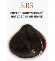 КРЕМ-КРАСКА COLORIANNE CLASSIC № 5.03 (светло каштановый натуральный шёлк)