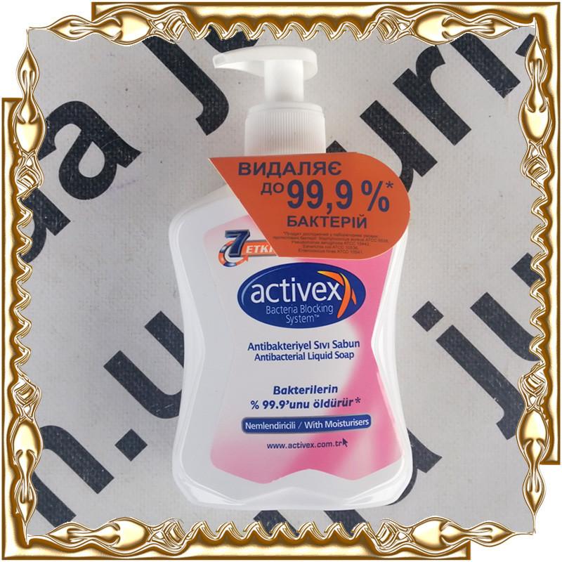 Мило рідке Activex Moisturisers (зволожуюче) антибактеріальне 300 мл. (активекс)