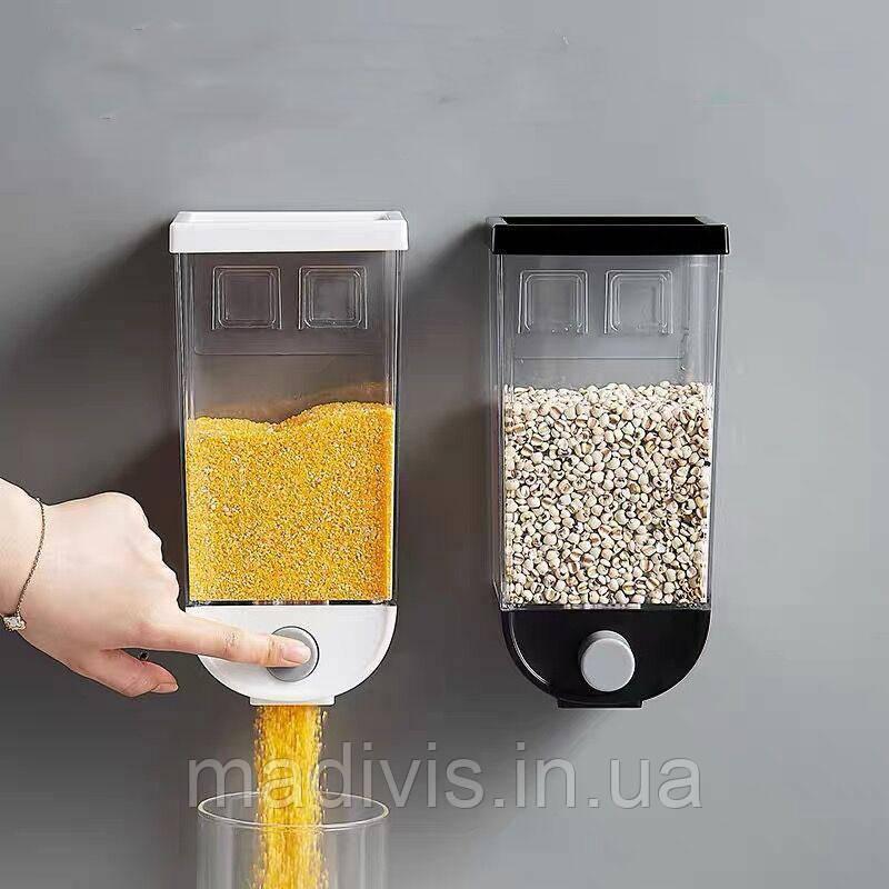 Зерновой гравитационный контейнер-дозатор настенный Cereal Dispenser 1500ml для зерна и сыпучих продуктов