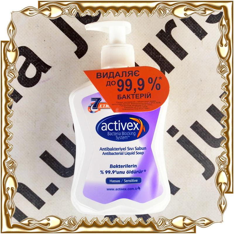 Мило рідке Activex антибактеріальну 300 мл (активекс)