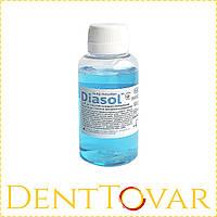 Діасол Latus Diasol 110 ml.Діасол 110 мл.