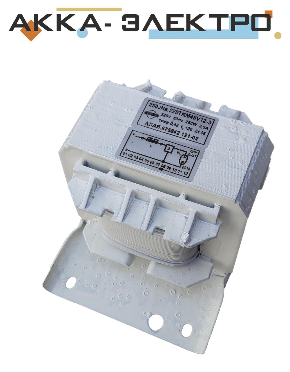 Балласт (дроссель) для ламп ДРЛ / МГЛ 250Вт