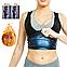 """Жіноча майка для схуднення SWEAT SHAPER, розмір 2XL/3XL (39,5"""" - 53,5""""), фото 4"""