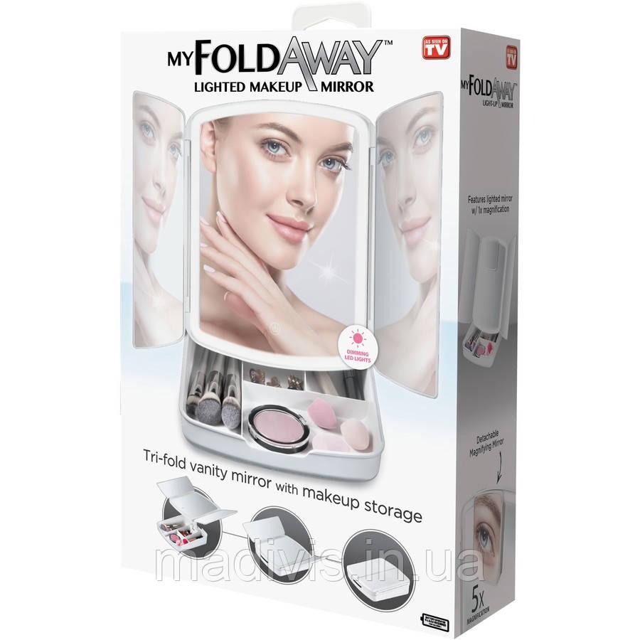 Зеркало для макияжа My Foldaway Makeup Mirror, зеркало-органайзер с подсветкой