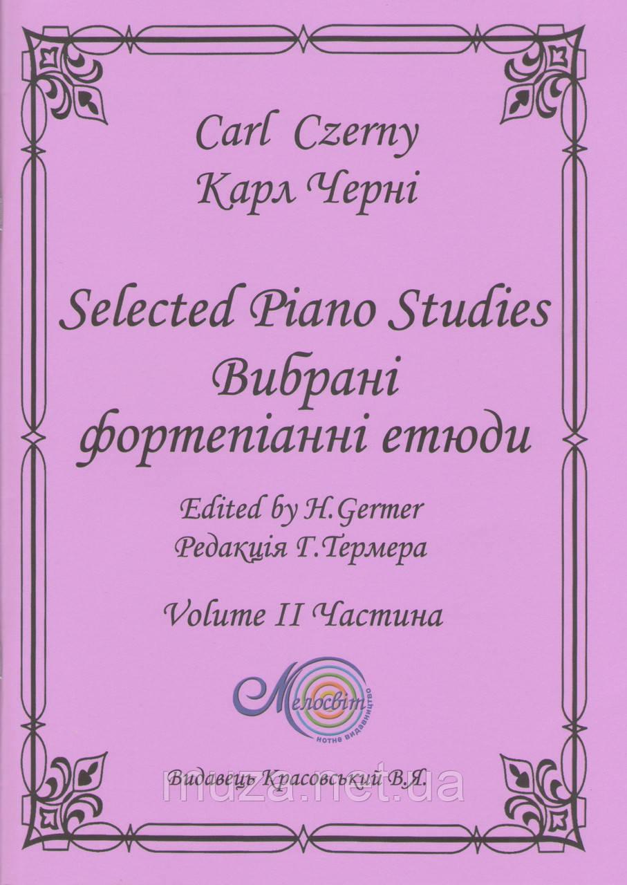 Черні-Гермер, Вибр. фп етюди, ч. 2
