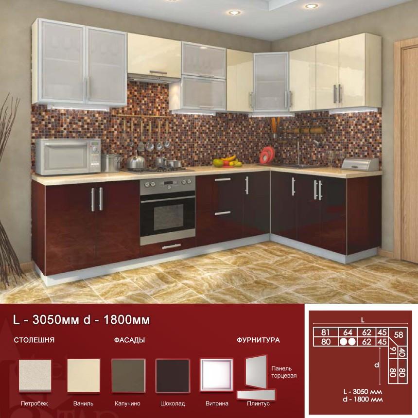 Кухня угловая HIGH GLOSS 3,05 х 1,8 м