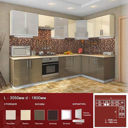 Кухня угловая HIGH GLOSS 3,05 х 1,8 м, фото 2