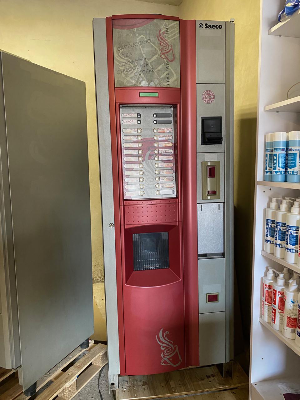 Кофейный автомат Saeco Quarzo 700 с Платежной системой и полностью настроенный б/у