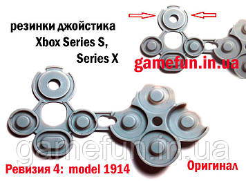 Контактні гумки джойстика Xbox Series S, X Series (Rev-4) (Оригінал)