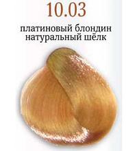 КРЕМ-КРАСКА COLORIANNE CLASSIC № 10.03 (платиновый блондин натуральный шёлк)