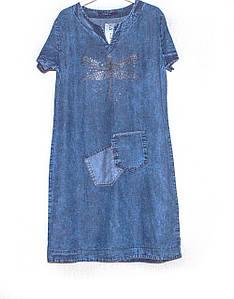 Джинсова сукня туреччина великого розміру  XL,2XL,3XL.4XL,5XL