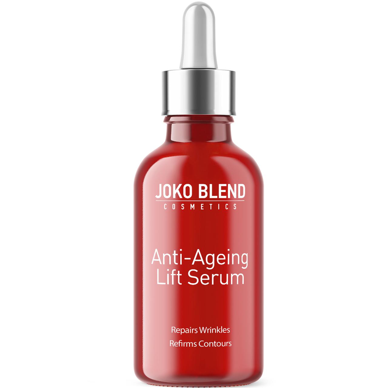 Сироватка, концентрат проти зморшок з ліфтинг-ефектом Anti-Ageing Lift Serum Joko Blend, 30 мл