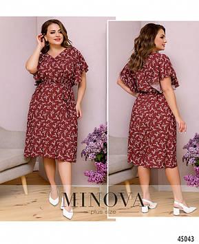 Платье №2259-бордо бордо/50-52