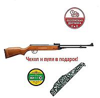 Мега Акция! Пневматическая винтовка SPA B3-3 + прицел 4х20 + чехол и пули в подарок