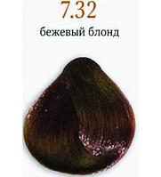 КРЕМ-КРАСКА COLORIANNE CLASSIC № 7.32 (бежевый блондин)