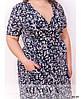 Платье №17-267-Синий Синий/52, фото 4