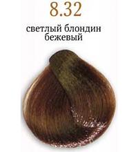 КРЕМ-КРАСКА COLORIANNE CLASSIC № 8.32 (светлый блондин бежевый)