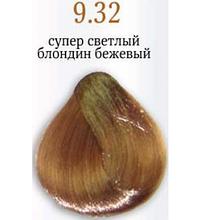 КРЕМ-КРАСКА COLORIANNE CLASSIC № 9.32 (супер светлый блондин бежевый)
