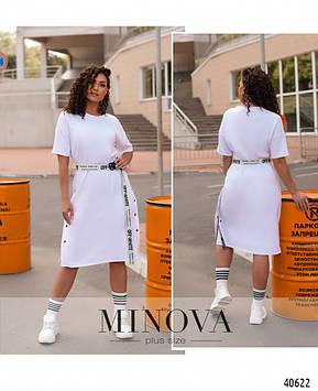 Платье №868-белый белый/50-52