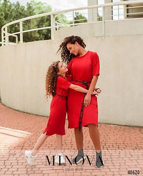 Платье №868-красный красный/42-44