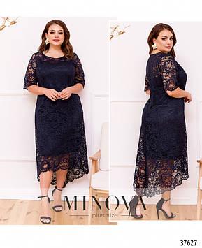 Платье №18-025-темно-синий темно-синий/54