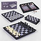 Шахматы магнитные 3 в 1, нарды, шашки, фото 2