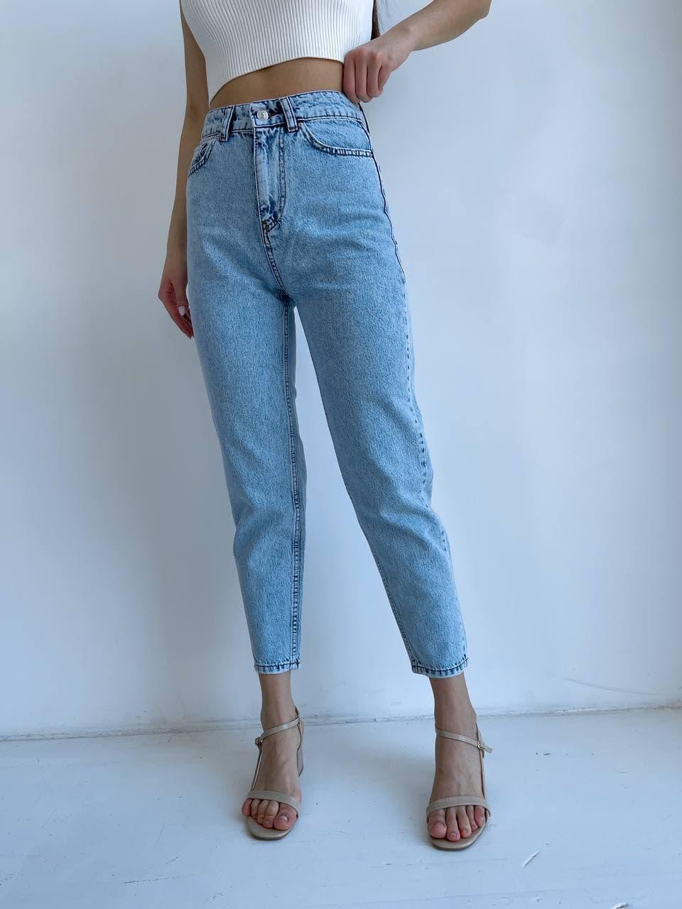 Женские голубые джинсы МОМ с завышенной посадкой (р.26-31) 6812615