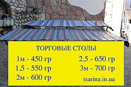 Торгові раскладні столи 2м, фото 2