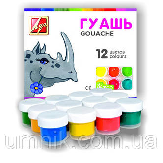 "Гуашь Луч ""Zoo"" (""МИНИ"") 12цветов/15мл, фото 2"