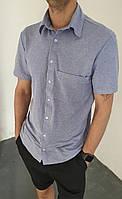 Мужская рубашка стильная 44-46