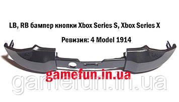 LB, RB бампер кнопки Xbox Series S, Xbox Series X (REV-4)