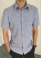 Мужская рубашка стильная 48-50