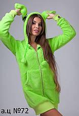 Махровый халат «Зайка», фото 3