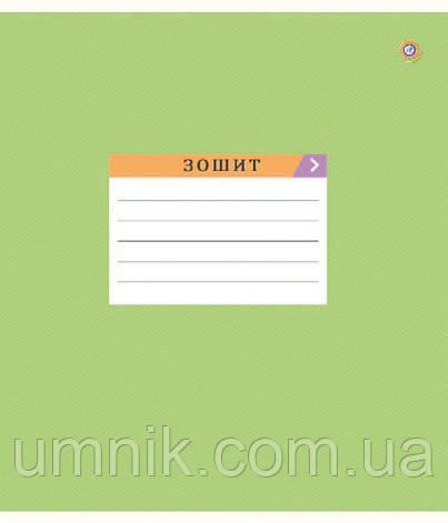 Тетрадь 12 листов клетка Зошит України Для Контрольных Работ-15, фото 2