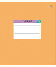 Тетрадь 12 листов клетка Зошит України Для Контрольных Работ-15, фото 3