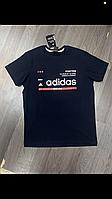 Мужская молодежная футболка фирмы Adidas.Производство Турция.Отличное качество