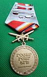 Медаль ВЕТЕРАН  Группы Советских войск в Германии ГСВГ-ГДР №559, фото 2
