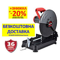 Відрізна пила Gr 3525HL (2,45 кВт) +БЕЗКОШТОВНА ДОСТАВКА! диск 355 мм (VITALS Master, Латвія), фото 1