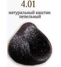 КРЕМ-КРАСКА COLORIANNE CLASSIC № 4.01 (натуральный каштан пепельный)