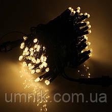 Уличная гирлянда светодиодная 100 ламп. 10 м. желтая (тёплый белый)