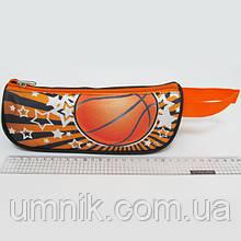 """Пенал косметичка, одно отделение Josef Otten """"Баскетбол"""" 524128"""