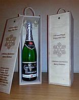 Коробка подарочная для вина