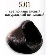 КРЕМ-КРАСКА COLORIANNE CLASSIC № 5.01 (светло каштановый натуральный пепельный)