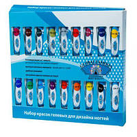Гель краска для ногтевого дизайна Global Fashion набор 14 цветов, разные цвета, краска для ногтей Global