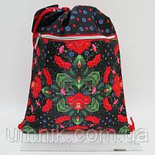"""Сумка для обуви с карманом Josef Otten """"Цветы"""" JO-17151, арт. 523147"""