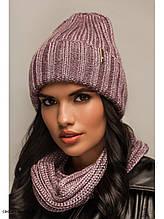 """Комплект шапка и шарф вязаные """"Женева """" светло-лиловый 904035"""
