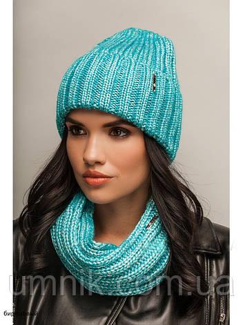 """Комплект шапка и шарф вязаные """"Женева """" бирюзовый 904048, фото 2"""