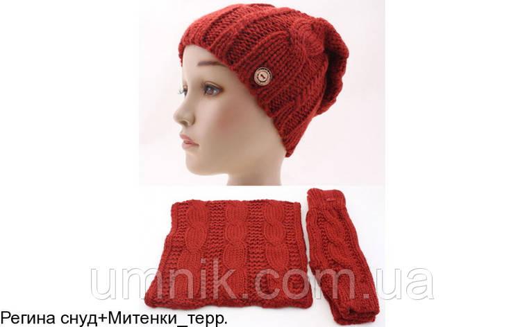 """Комплект зимний, шапка + снуд и митенки """"Регина"""" терракотовый 903262, фото 2"""