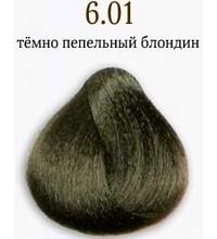КРЕМ-КРАСКА COLORIANNE CLASSIC № 6.01 (тёмно пепельный блондин)